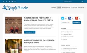 simplepuzzle-mini