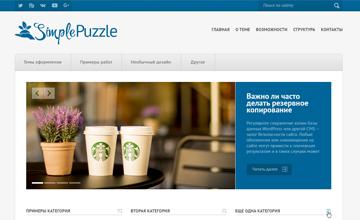 simplepuzzle_ru