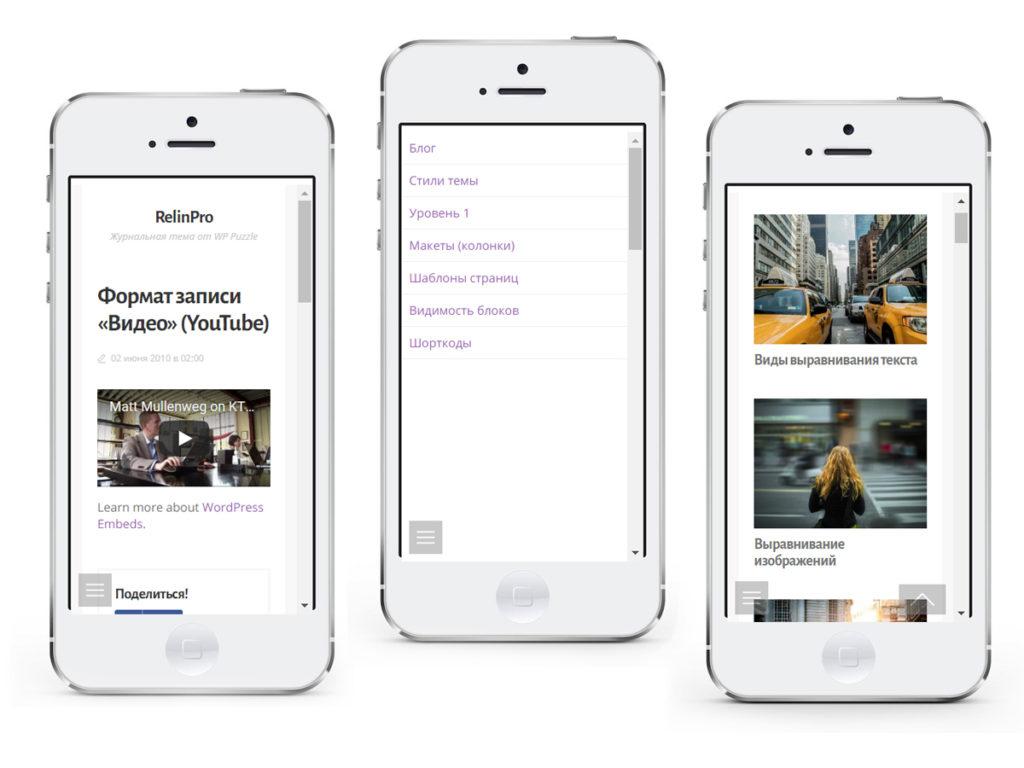 Адаптация изображений и видео на мобильных устройствах